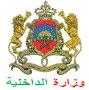 ministère de l'intérieur maroc