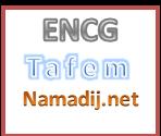 <!--:fr-->concours d'entrée au Ecole Nationale de Commerce et de Gestion 2013 ENCG tafem<!--:--><!--:ar-->نموذج ولوج المدارس الوطنية للتجارة والتسيير لسنة 2013<!--:-->