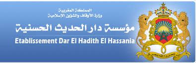 Etablissement Dar El Hadith El Hassania