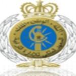 2015 لوائح المرشحين المنتقين لمباراة ولوج السلك العادي للمعهد الملكي للإدارة الترابية دورة