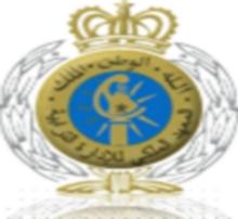 المعهد الملكي للادارة الترابية