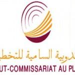 modèle de concours Haut Commissariat au Plan HCP Ingénieur d'état 15 décembre 2012