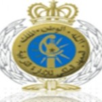 <!--:fr-->Concours d'accès au cycle normal de l'institut royal de l'administration territoriale 2013<!--:--><!--:ar-->2013 مباراة ولوج السلك العادية للمعهد الملكي للادارة الترابية<!--:-->